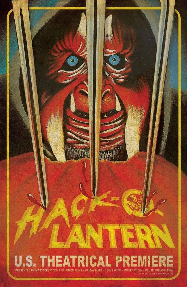 Review: Hack-o-Lantern (1988)
